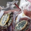 Key rings sold with live animals